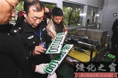 2016年12月1日,无锡,工作人员在无锡市车辆管理所为新能源车制作车牌。